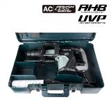 Hitachi_H45MEY_OPEN CASE_450x450