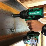 Pro Cordless Impact Wrench